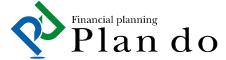 保険の営業代理店支援やセミナー、顧客管理システムならプランドゥ(Plan do)